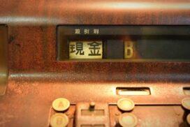 goods120-04