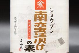 goods203-03