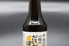 goods205-01