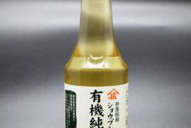 goods206-02