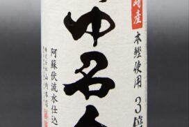 goods213-03