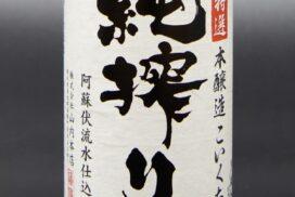 goods214-03
