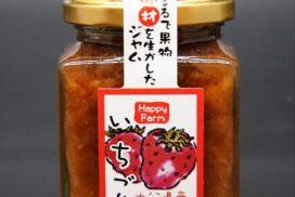 goods219-01